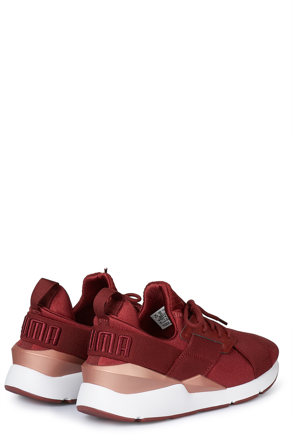 Sneakers Muse Satin En Pointe